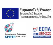 Στήριξη του ΕΣΠΑ και της Ευρωπαικής Ένωσης